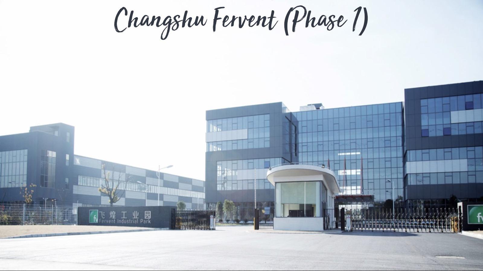 飞煌工业设施发展(苏州)有限公司 –  第一阶段