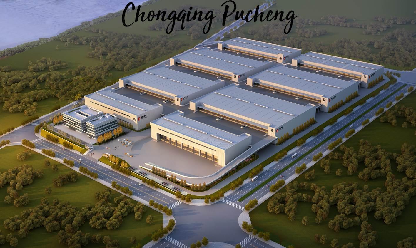 中国重庆物流中心
